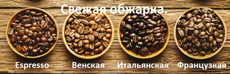 магазин чая в самаре