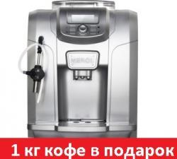 Автоматическая кофемашина Italco Merol 715, серая
