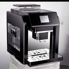 Автоматическая кофемашина Italco Merol 717 (серая, черная)