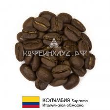 Кофе Колумбия-Supremo итальянская обжарка 1 кг.