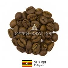 Кофе Уганда Робуста Свежая обжарка 1 кг.