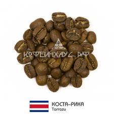 Кофе Коста Рика - San Rafael, Tarrazu Арабика 100% Свежая обжарка 1 кг.