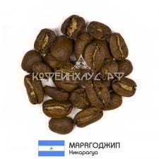Кофе Марагоджип Никарагуа  Арабика 100% Свежая обжарка 1 кг.