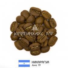Кофе Никарагуа - Java Арабика 100% Свежая обжарка 250 гр.