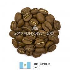 Кофе Гватемала - Fancy SHB Flor Del Rosario Арабика 100% Свежая обжарка 250 гр.