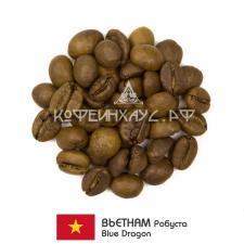 Кофе Вьетнам Робуста Свежая обжарка 250 гр.