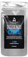 Кофе в зернах DELSENZO ONE  (обжарено вручную на дровах) пакет 1000 г