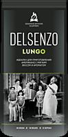 Кофе в зернах DELSENZO LUNGO  (обжарено вручную на дровах) пакет 1000 г