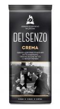 Кофе в зернах DELSENZO CREMA  (обжарено вручную на дровах) пакет 1000 г