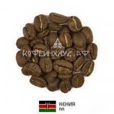 Кофе Кения - AA  Арабика 100% Свежая обжарка 250 г.